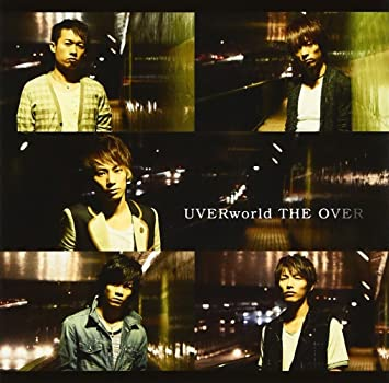 Uverworld - The Over Japan SRCL-8096