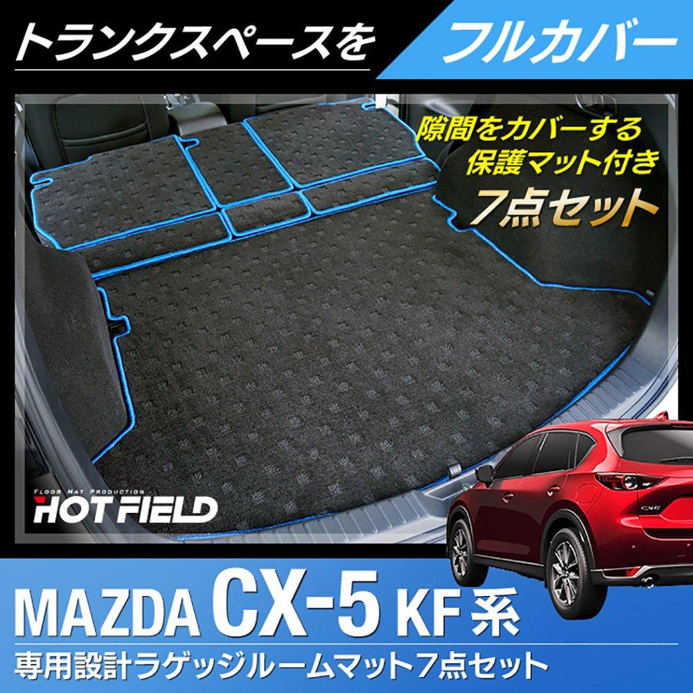Hotfield マツダ 新型CX-5 cx5 KF系 ラゲッジルーム用 マット STDベージュ ロック糸カラー:ベースカラー B06X9725PK STDベージュ|ロック糸カラー:ベースカラー ロック糸カラー:ベースカラー STDベージュ