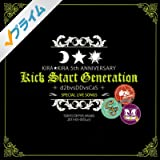 KICK START GENERATION -SPECIAL LIVE SONGS-