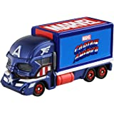Takara Tomy T.U.N.E Masked Carry Captain America '17, Red and Blue