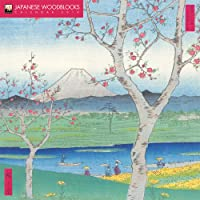 Japanese Woodblocks 2019 Calendar