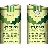 Abbey Rooms 加熱式タバコ glo グロー ケース タバコ パロディわかめ 4401 開封前レザー 保護 ハード カバー
