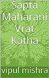 Sapta Maharani Vrat Katha (Hindi Edition)
