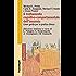 Il trattamento cognitivo-comportamentale dell'insonnia. Linee guida per la pratica clinica (Psicoterapie)
