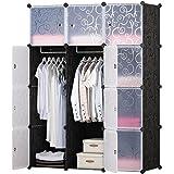 BRIAN & DANY DIY 12 Cube Wardrobe Portable Clothes Closet 30% More Space Than Normal 111 × 47 × 148 cm