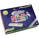 Out-Box Edutainment Fast & exciting Telugu word games