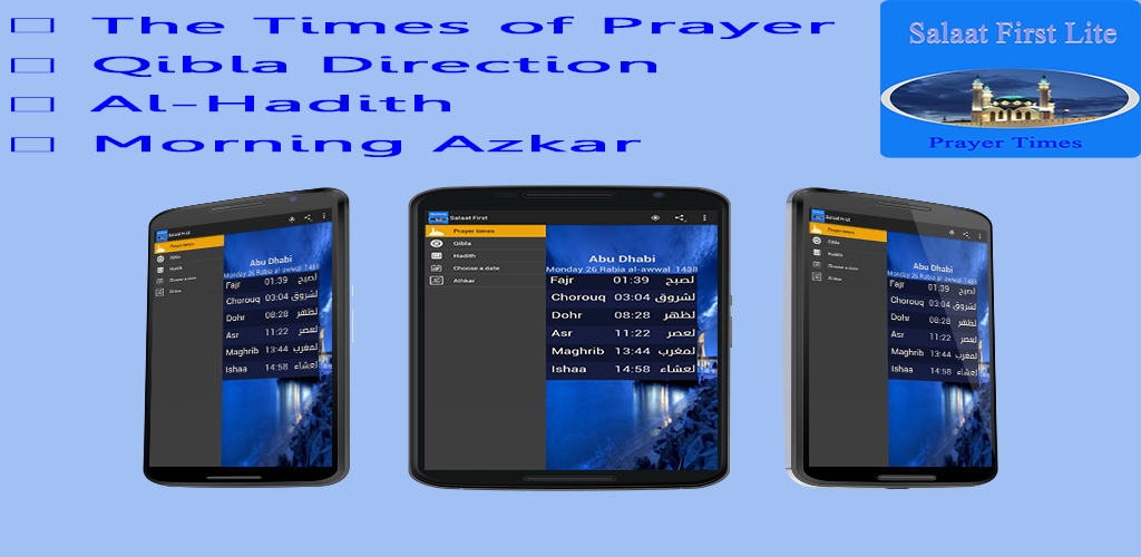 salaat first mobile