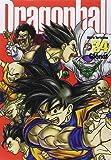 Dragon Ball - Perfect Edition Vol.34