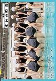 水泳の時間 [DVD]