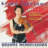 ブラームス&メンデルスゾーン : ヴァイオリン協奏曲