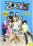 Zoey 101 (2ª temporada  completa) [DVD]