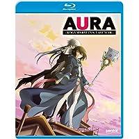 Aura: Koga Maryuin's Last War [Blu-ray]