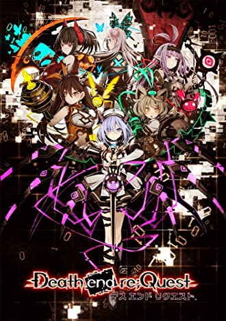 Death end re;Quest Death end BO