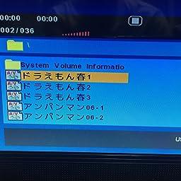 Amazon Apeman ポータブルdvdプレーヤー 9 5インチ 車載携帯式dvd Cprm対応リージョンフリー 5時間超長再生 ポータブル Dvdプレーヤー 通販