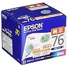 EPSON 純正インクカートリッジ IC4CL76 大容量(目印:地球儀)