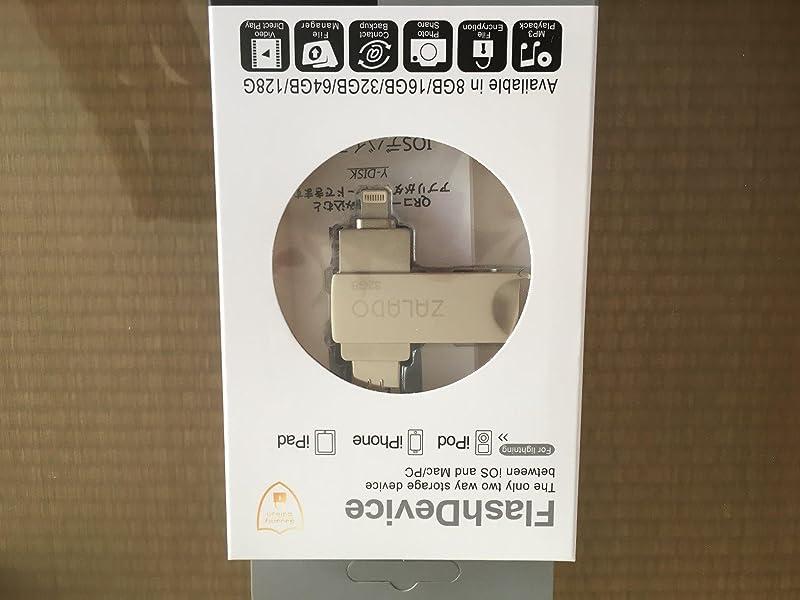 フラッシュドライブ-Android-高速データ転送-touchの容量不足解消-日本語取扱説明書付き