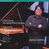 ベートーヴェン:ピアノソナタ全曲集・第4巻