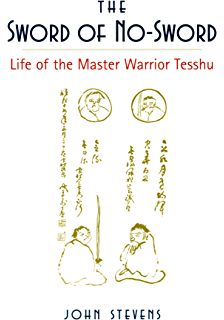 Kurikara the sword and the serpent kindle edition by john maki the sword of no sword life of the master warrior tesshu fandeluxe Images