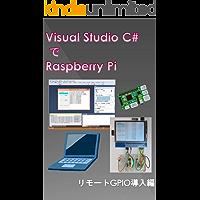 Raspberry Pi development using Visual Studio C# Introduction of Remote GPIO (Japanese Edition)