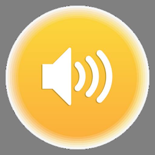 phone-volume-boost