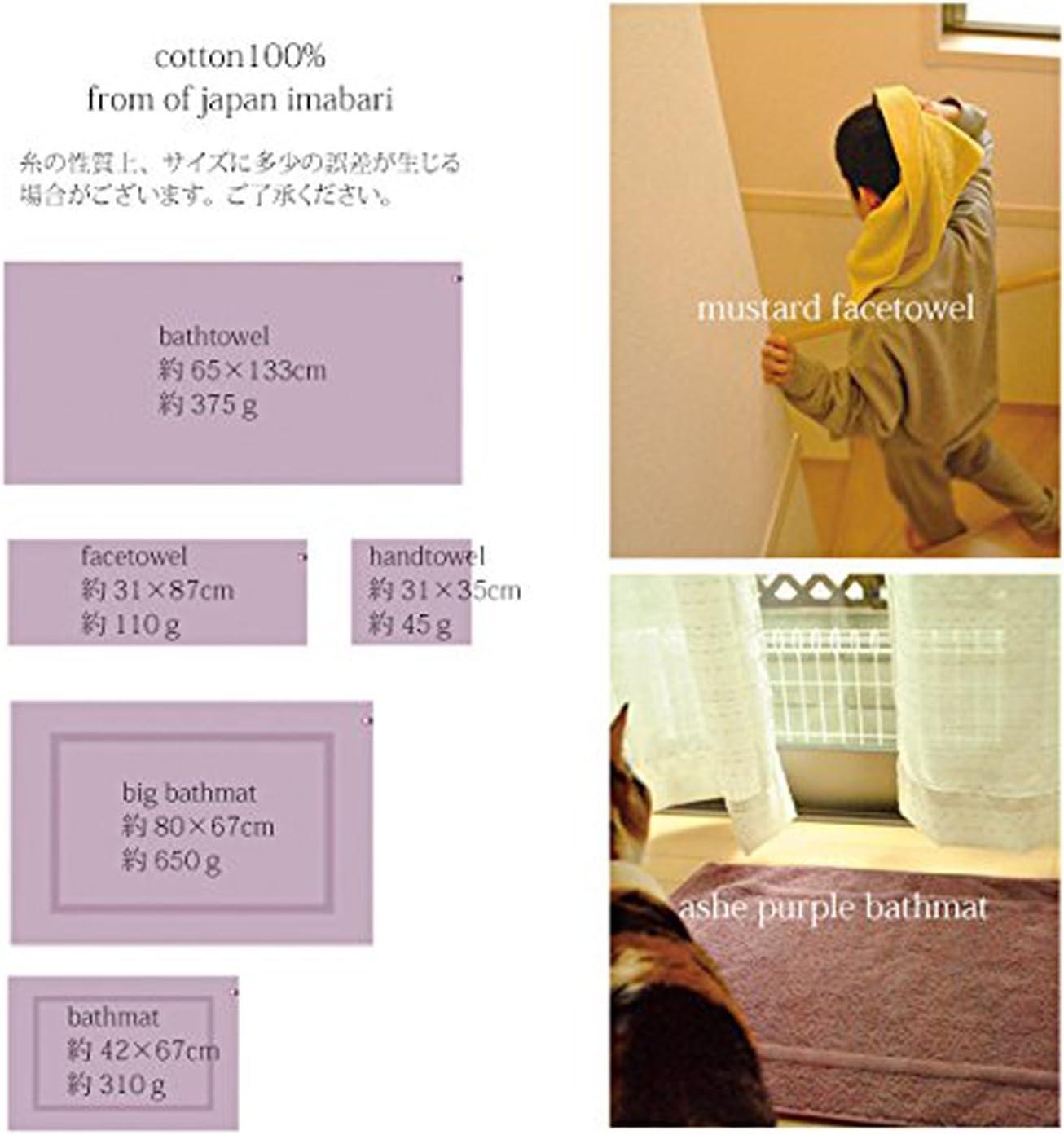 sea blue japan import Bath towel set of 2 cotton Imabari Sanhokin Leon