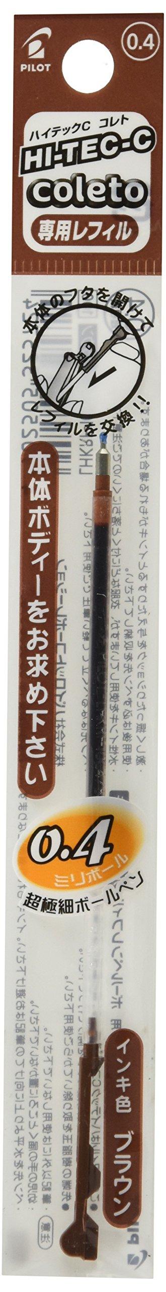 Recarga Tinta Pilot 0.4mm Marron (LHKRF-10C4-BN)