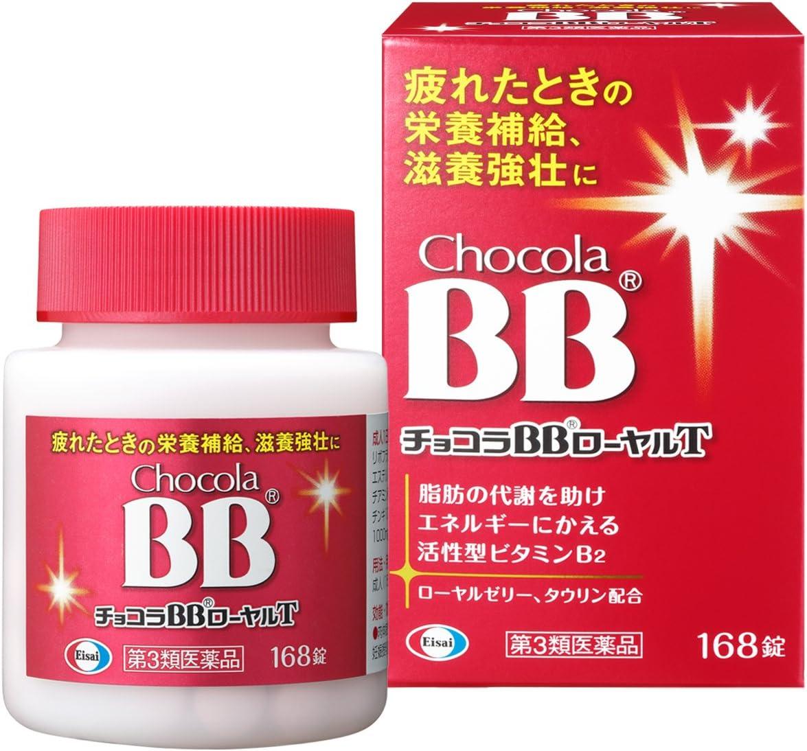 ルーセント c bb チョコラ
