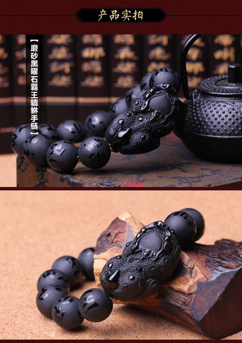 KOREA-JIAEN Pixiu Brecelet 16mm Natural Obsidian Bead Brecelet Bangle (16mm Bead, A) by KOREA-JIAEN (Image #8)