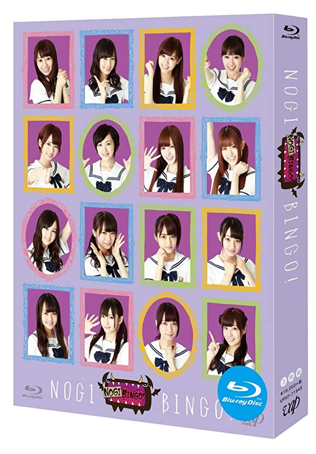 【Amazon.co.jp限定】NOGIBINGO! Blu-ray BOX