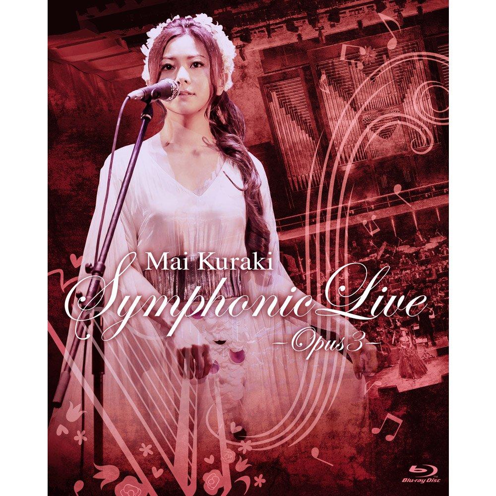 Mai Kuraki Symphonic Live -Opus 3- [倉木麻衣 (出演) ]