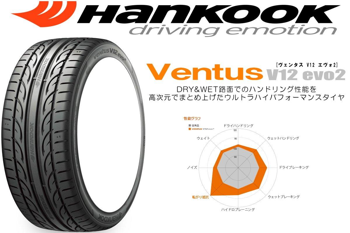 HANKOOK Ventus V12 evo2 K120 215/45R18 93Y XL 4本セット B075FR27WD