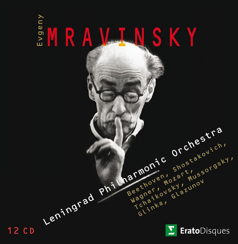 ロシア革命100周年記念 ムラヴィンスキー
