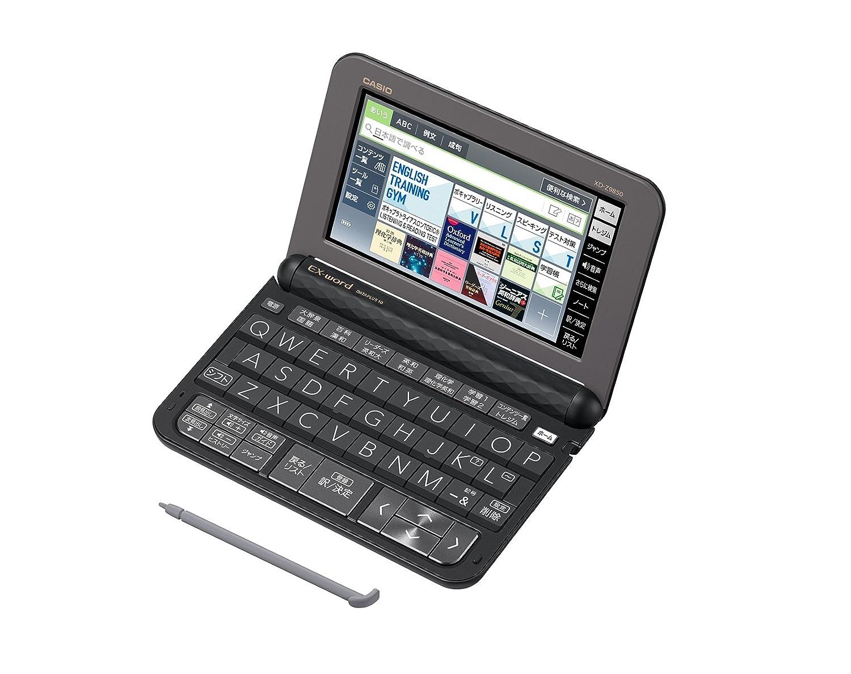 カシオ計算機 Ex-word 電子辞書 XD-Z9850 B0794Y2CWY