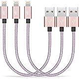 【3本セット】RoiCiel 2重編込高耐久ナイロン素材 コンパクト端子 高速データ転送対応 iPhone X / 8/ 8 Plus/iPhone 7/ 6/ iPad/ iPod用対応のlightning usbケーブルRC85LTN-2RG (0.2M 3本セット, ローズゴールド)