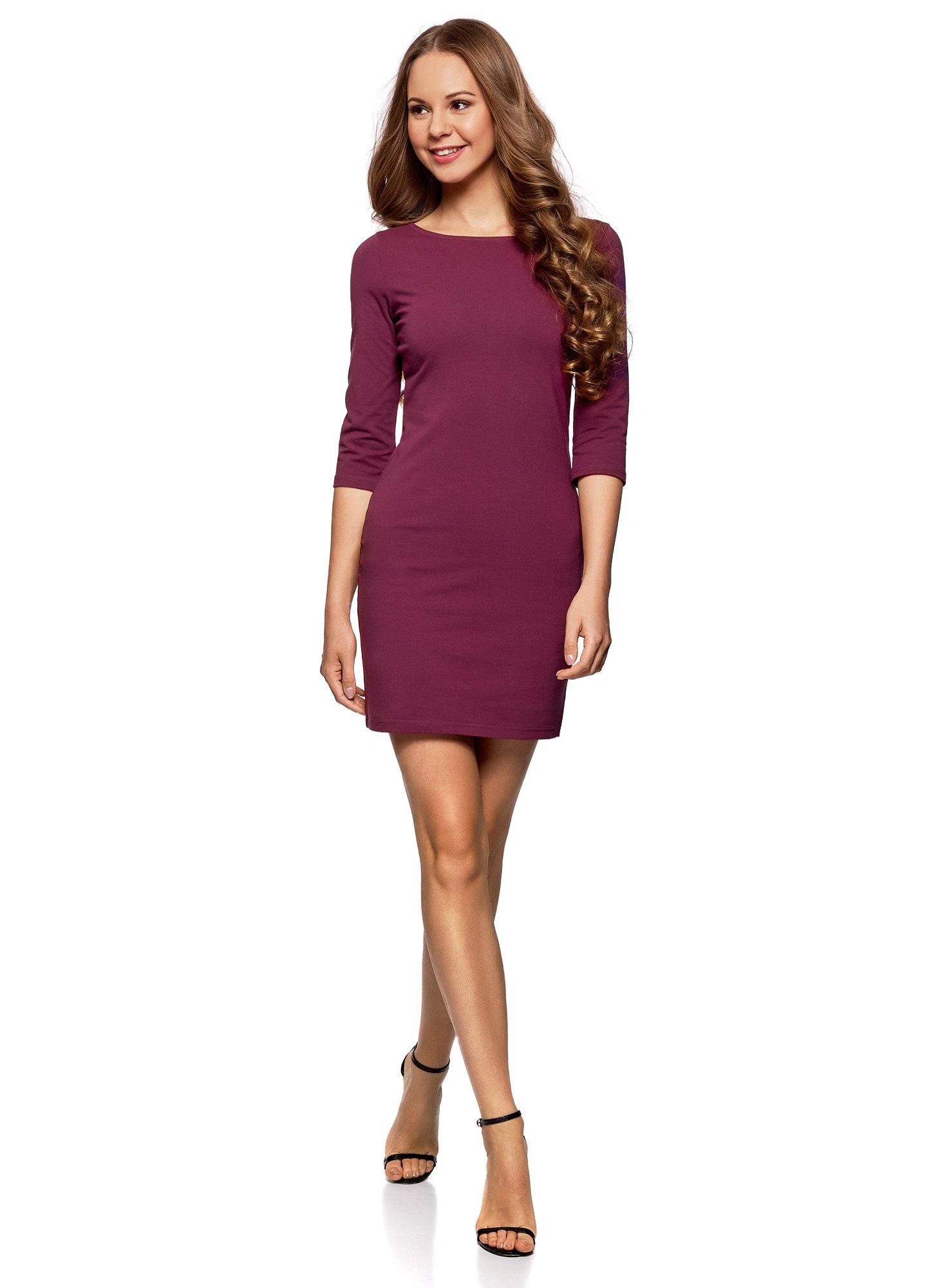 oodji Ultra Mujer Vestido de Punto Básico product image