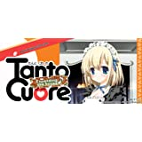 Tanto Cuore: Expanding the House