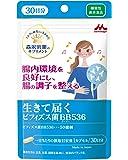 森永乳業 生きて届く ビフィズス菌BB536 30日分 【機能性表示食品】