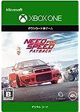 ニード・フォー・スピード ペイバック|オンラインコード版 - XboxOne