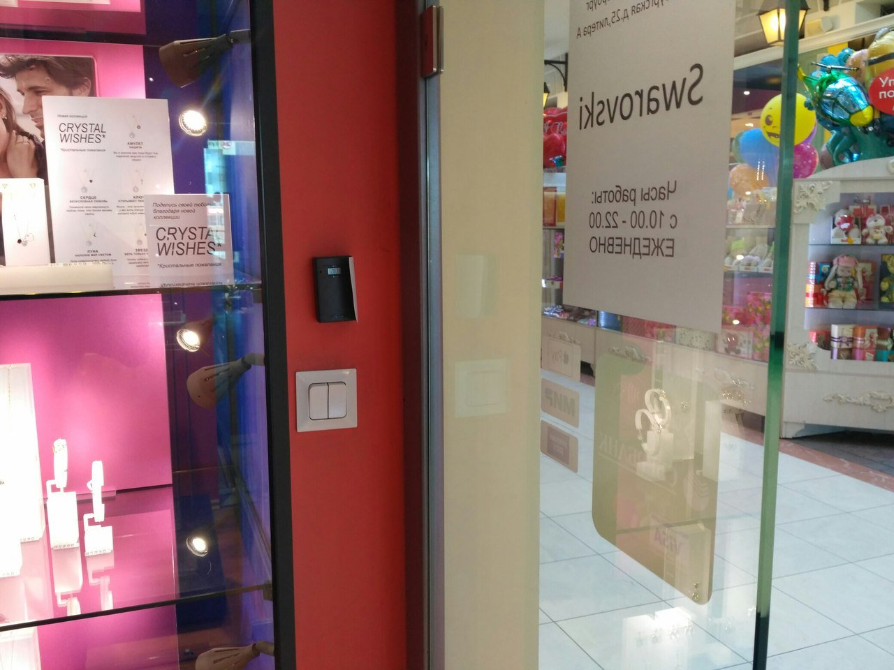 People Visitor Counter, Wireless, Non Directional. Door Traffic Counter for Retail. Footfall Counter by Smart Counter (Image #7)