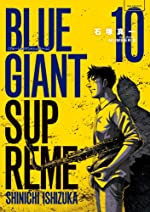 BLUE GIANT SUPREME 10巻