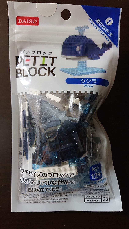 DAISO Petit Block Whale
