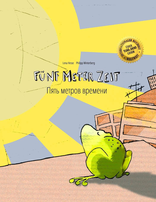 Fünf Meter Zeit Пять метров времени  Kinderbuch Deutsch Russisch  Bilingual Zweisprachig