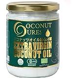 オーガニック100% JAS認定 エキストラバージン ココナッツオイル 一番絞り ミンダナオ産 COCOCURE (1)