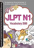 Sugoi Japanese JLPT N1: Vocabulary 2500 (English Edition)