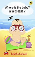 Chinese Children's Book: Where's The Baby Easy