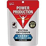 グリコ パワープロダクション エキストラ オキシドライブサプリメント 90粒【使用目安 約30日分】