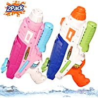 Jogotoll 2 Pack Water Guns for Kids Adults 600CC Blaster 32 Ft Long Range Squirt Guns Pool Beach Sand Toys Water Pistol