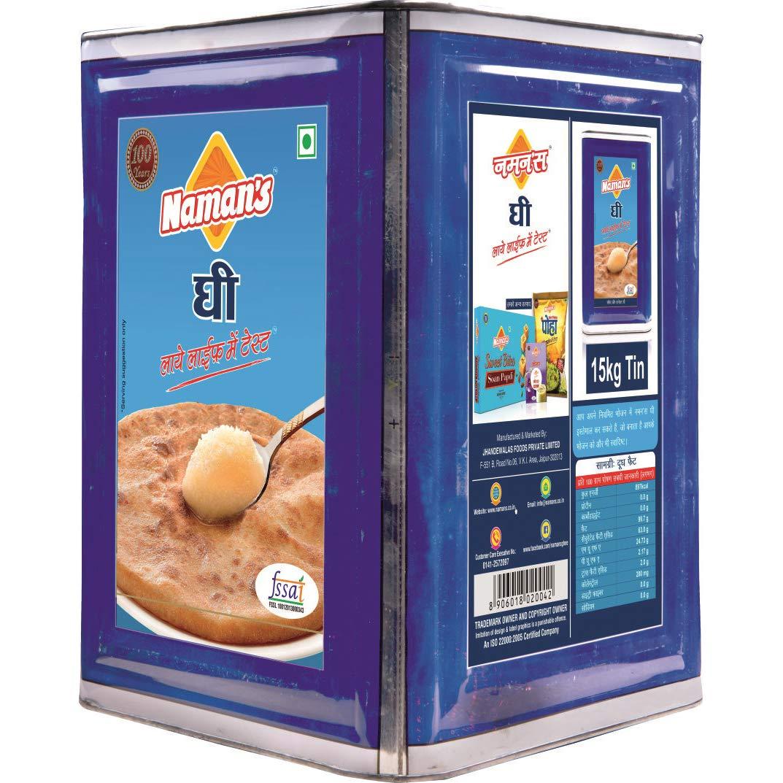 Ghee 200 ml: Amazon.in: Grocery & Gourmet Foods