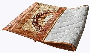 Muslim Prayer Rug - Prayer Mat - sajjadah - Praying Carpet Janamaz Mat - Prayer Rug Islamic Carpet Muslim Gift (Gold)