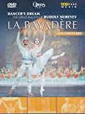 Dancer's Dream: La Bayadere [2009] [2011]